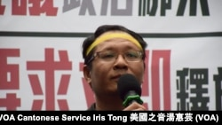 香港支聯會副主席蔡耀昌 (攝影:美國之音湯惠芸)