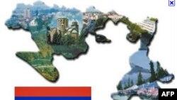 Республіка Сербська