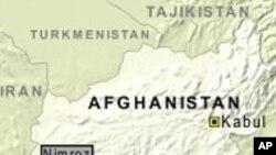 بیست تن قربانی حملۀ دهشت افگنی در افغانستان