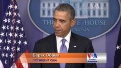 Обама : санкції щодо Росії може бути розширено
