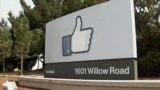 被控歧視美國員工的臉書與司法部和解支付巨額罰款和欠薪