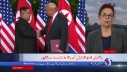 واکنش قانونگذاران آمریکا به دیدار پرزیدنت ترامپ با کیم جونگ اون و ستایش از پیشبرد دیپلماسی