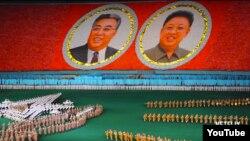 독일의유명영화감독베르너헤어초크가만든기록영화'열기속으로(Into the Inferno)' 예고편 중 북한관련 장면.