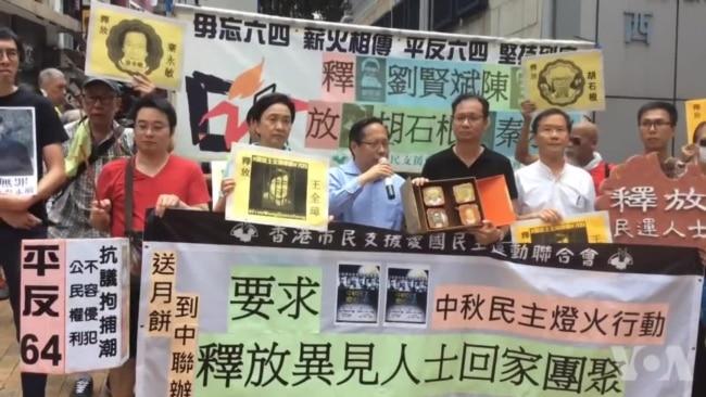 香港民主党前主席:梵蒂冈不要被中共欺骗