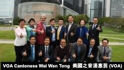 香港民主派立法會議員支持4名補選候選人 (攝影:美國之音湯惠芸)
