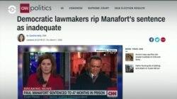 Демократы негодуют из-за мягкого вердикта по делу Манафорта