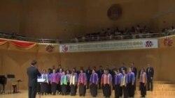 看天下: 纽约青年合唱团在北京演出