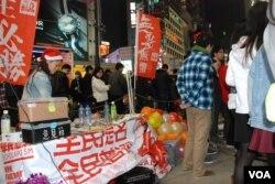 香港學生團體學民思潮平安夜設街站宣傳全民提名理念,並呼籲港人參與民陣元旦遊行爭普選(美國之音湯惠芸攝)