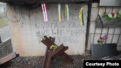 Мемориал баррикад у здания Сейма Литвы