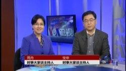 VOA卫视(2014年4月28日 第二小时节目)