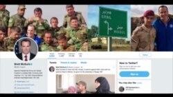 美國主導空襲 阻止IS車隊入境伊拉克 (粵語)