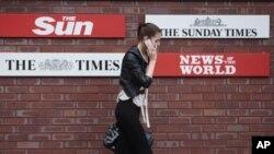 傳媒大亨梅鐸擁有包括《世界新聞報》在內的多份英國報章(資料圖片)