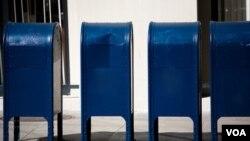 Hasta 7.000 millones de dólares podría perder el servicio postal estadounidense en este año fiscal.
