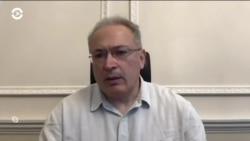 Михаил Ходорковский: ФСБ активна за границами России