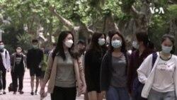 美將放鬆因疫情而對中國和其他國際學生實施的入境限制