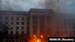 Фото: Палаючий Будинок профспілок в Одесі 2 травня 2014 року
