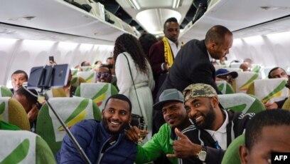 érythréenne datant éthiopienne datant Flint mi