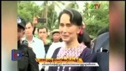 میانمار: آنگ سان سوچی کا ریاستِ رخائن کا پہلہ دورہ