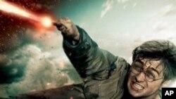 L'épée de Harry Potter, une illusion