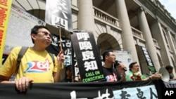香港支联会立法会外呼吁支持议案