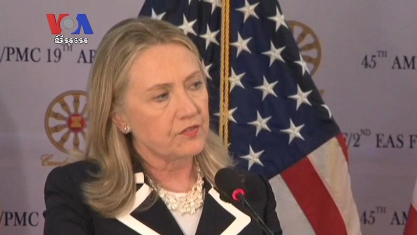 VIDEO: Clinton in Cambodia to Boost Investment, Discuss Outstanding Debt
