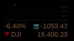Паника на бирже