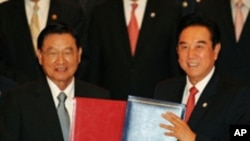 China, Taiwan Sign Historic Pact