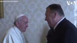Հանդիպել են Հռոմի պապը և ԱՄՆ-ի պետքարտուղարը