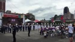 台湾2018年10月10日庆祝双十节