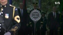 День пам'яті на Арлінгтонському кладовищі: промова Трампа. Відео