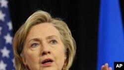 힐러리 클린턴 미 국무장관