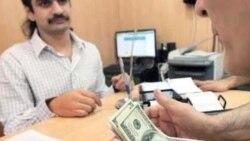 ضرب الاجل مجلس برای اصلاح بازار ارز
