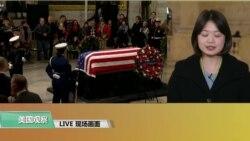 VOA连线(李逸华):美国民众向老布什总统告别,国会推迟法案议程