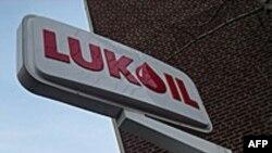 Ruski Lukoil dobio pravo da eksploatiše veliko naftno polje u Iraku