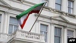Iranska ambasada u Londonu sada zatvorena