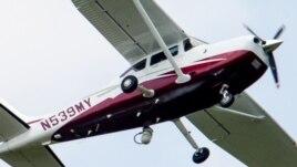 Teknologji, avionët me një motor