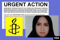 Beynəlxalq insan haqları təşkilatları dəfələrlə İran hökumətini edamı dayandırmağa çağırıblar.