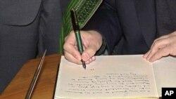 رئیس جمهور کرزی هفت شرط برای مبارزه مشترک بر ضد دهشت افگنی تعیین نموده است