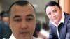 A composite photo of Kyrgyz ex-customs officer Emilbek Kimsanov, left, and his former boss, Raimbek Matraimov.