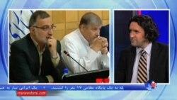 بازتاب پایان بررسی برجام در سنای آمریکا در رسانه های ایران