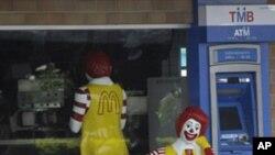 ຮ້ານ McDonald ໃນເຂດດອນເມືອງ