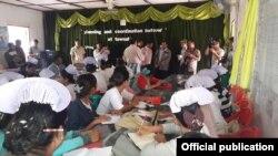 (MOI Webportal Myanmar)