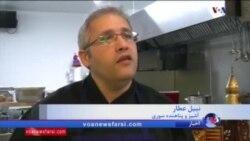تلاش رستوران سوری در پاریس برای کمک به هماهنگی پناهجویان با کشور میزبان
