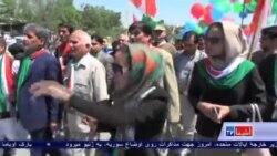بزرگداشت از روز جهانی کارگر در کابل