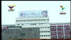 委内瑞拉总统查韦斯病逝