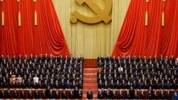 """习近平当局以肃杀姿态推出""""十四五""""规划"""