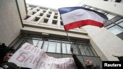 Акция протеста в Симферополе 26 февраля 2014г.