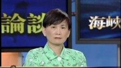 台湾总统大选最后一场电视辩论会(2)