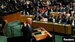 Выступление президента Дональда Трампа с трибуны ООН