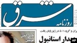 توقیف کارکنان یک روزنامه در ایران